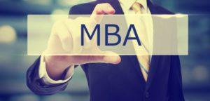 MBA όλα πρέπει ξέρετε